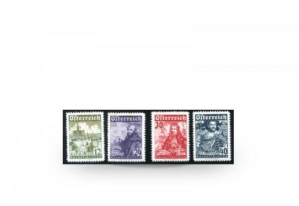 1. Republik Österreich Katholikentag 1933 Mi.Nr. 557-562 Falz