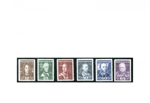 1. Republik Österreich Mi. Nr. 617-622 Falz