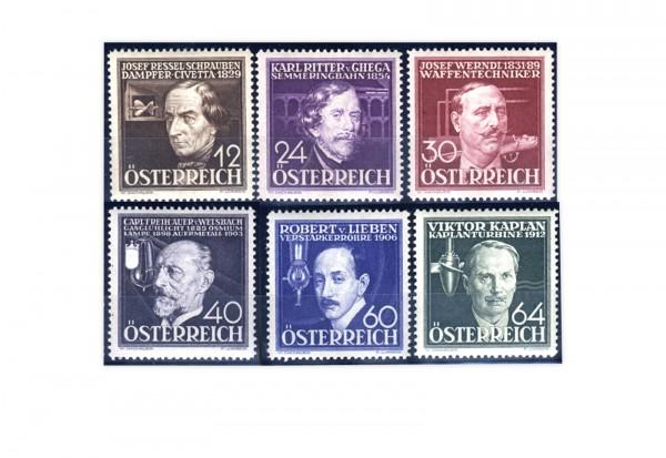 1. Republik Österreich Mi.Nr. 632/637 Falz