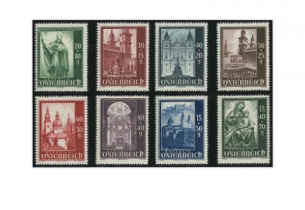 Österreich Salzburger Dom Mi.Nr. 885/892 Falz
