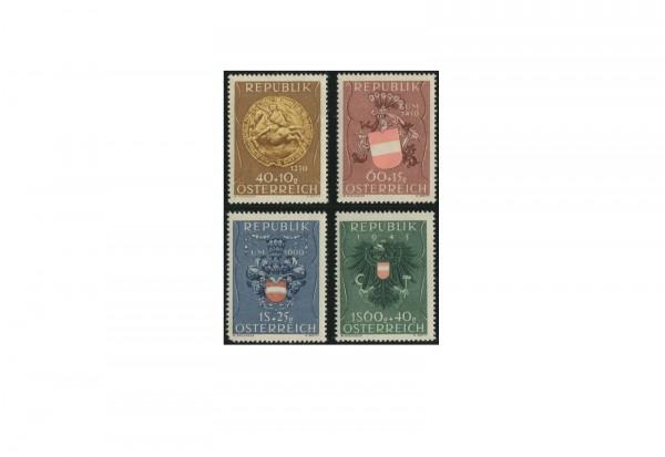 2. Republik Österreich Kriegsgefangenenfürsorge Mi.Nr. 937/940 Falz