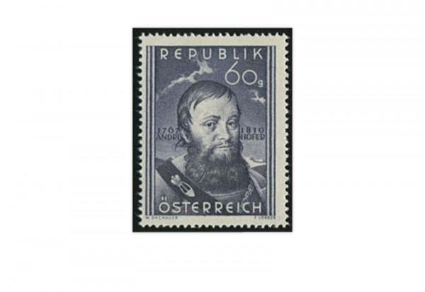 2.Republik Österreich Andreas Hofer Mi.Nr. 949 Falz