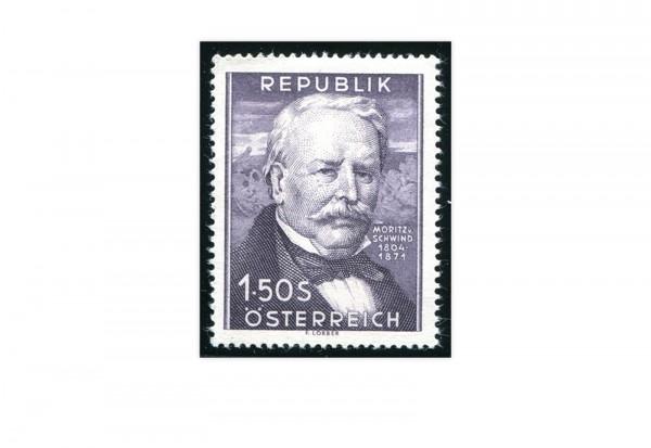 2. Republik Österreich Mi.Nr. 996 Falz