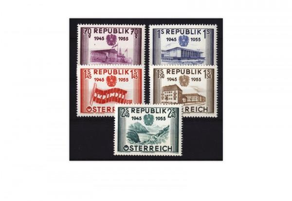2. Republik Österreich Mi.Nr. 1012/16 mit Falz