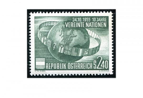 Österreich Vereinte Nationen Mi.Nr. 1022 *