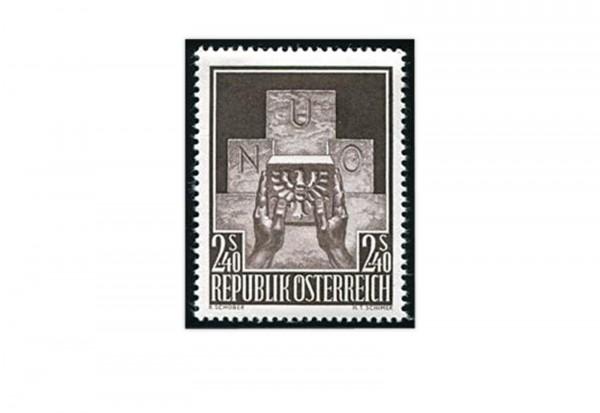 2. Republik Österreich Aufnahme Österreichs in die UNO Mi.Nr. 1025 *