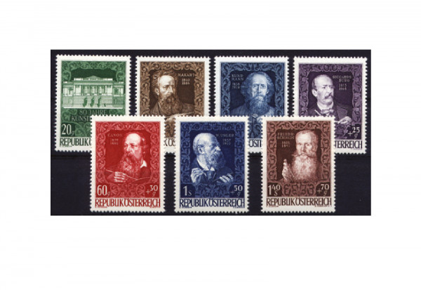 2. Republik Österreich Mi.Nr. 878/884 gestempelt