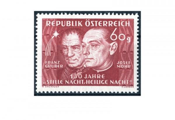 2. Republik Österreich Mi.Nr. 928 gestempelt