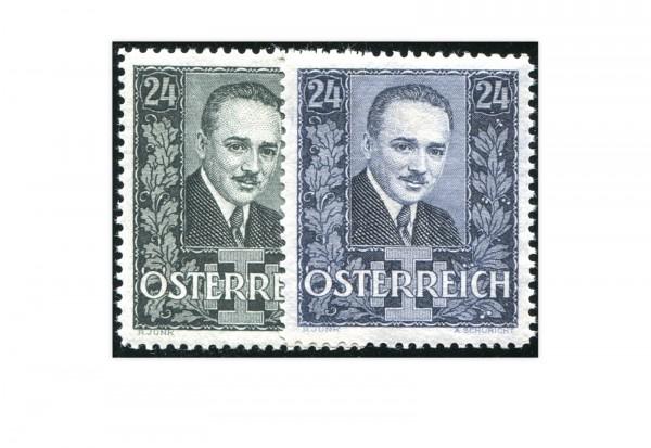 1. Republik Österreich Dollfuß 1934 Mi.Nr. 589/590 I gestempelt
