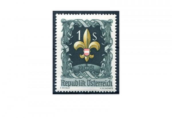 2. Republik Österreich Mi.Nr. 966 gestempelt