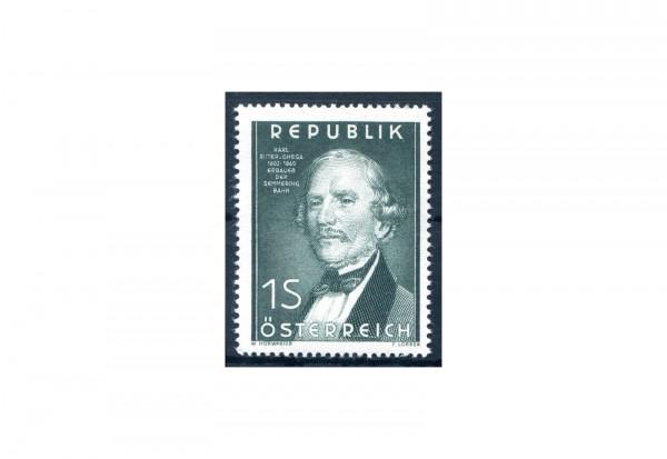 Österreich 1952 150. Geburtstag von Karl Ritter von Ghega Michel Nr. 971 gestempelt