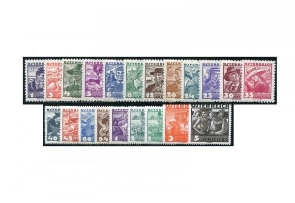 1. Republik Österreich Volkstrachten 1934-1936 Mi.Nr. 567-87 gest.