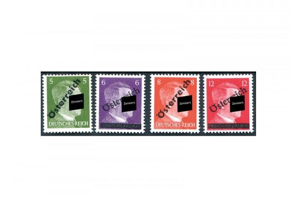 2. Republik Österreich 1. Wiener Aushilfsausgabe 1945 Mi.Nr. 660-663 gest.