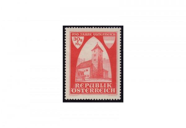 Österreich 1946: 950 Jahre Österreich Michel Nr. 790 gestempelt