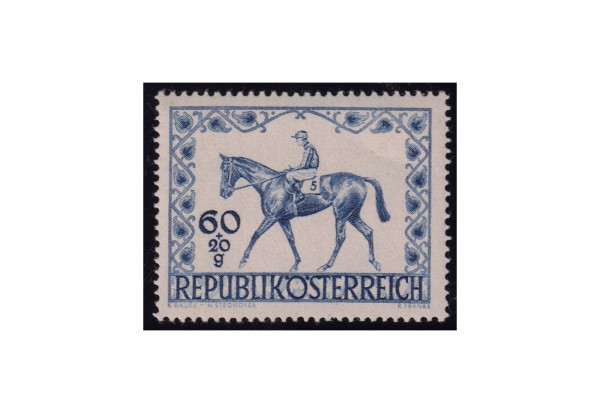 Österreich 1947 Pferderennen um den Preis der Stadt Wien Michel Nr. 811 gestempelt