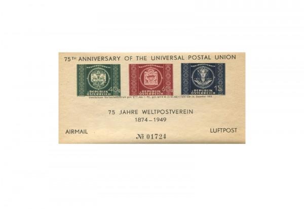Österreich Mi.Nr. A 943-45 x postfrisch UPU-Adresszettel