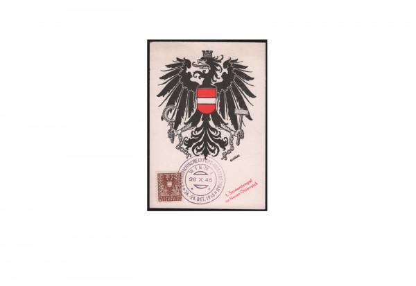 Österreich Export-Musterschau 1946