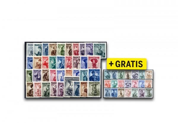 Österreich Trachten Michel-Nr. 893/926 + 978/980 postfisch plus Gratis Trachten 1958