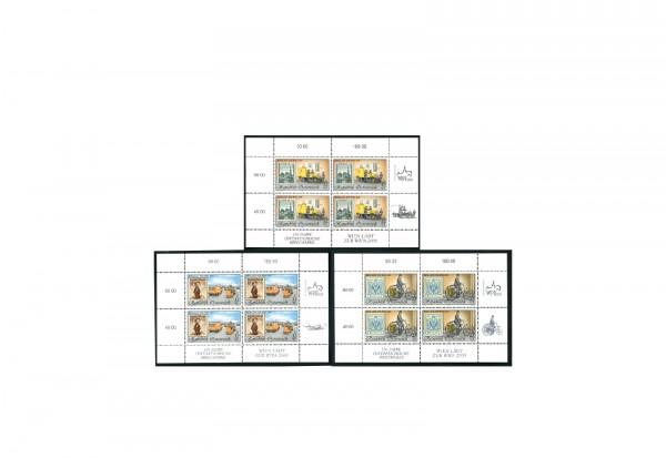 Briefmarken Österreich Kleinbogen WIPA 2000 Michel-Nr. 2222, 2270 und 2292 gestempelt
