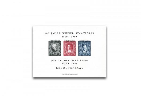 Österreich ANK-Nr. N8 ungestempelt Staatsoper Ausstellungsblock 1969