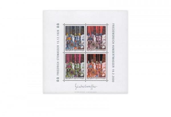 Österreich Block 15 gest. Gemälde Hundertwasser