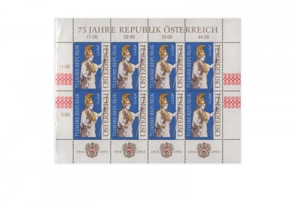 Österreich Mi.Nr. 2113 gest. 75 J. Republik Österreich
