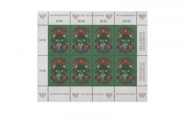 Österreich Mi.Nr. 2158 gest. Tag der Briefmarke 1995