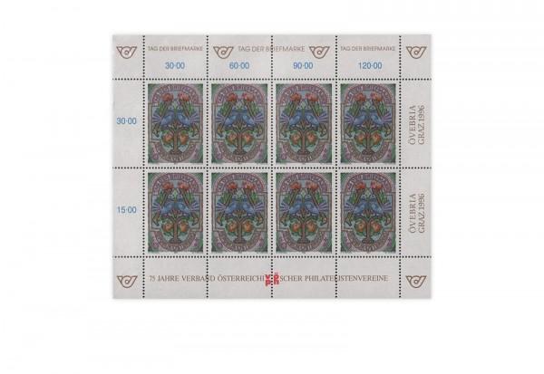 Österreich Mi.Nr. 2187 gest. Tag der Briefmarke 1996