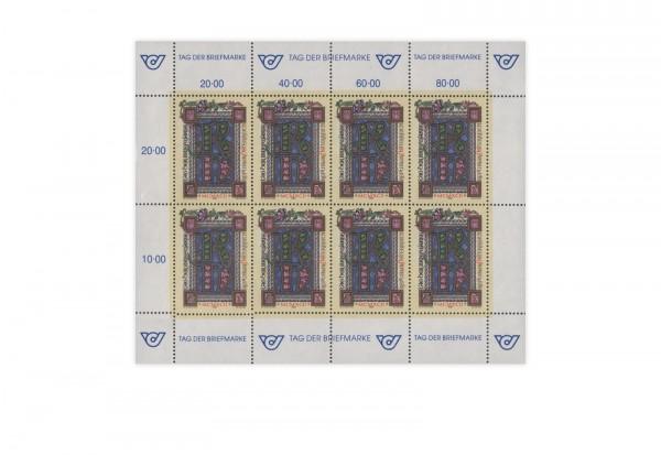 Österreich Mi.Nr. 2260 gest. Tag der Briefmarke 1998