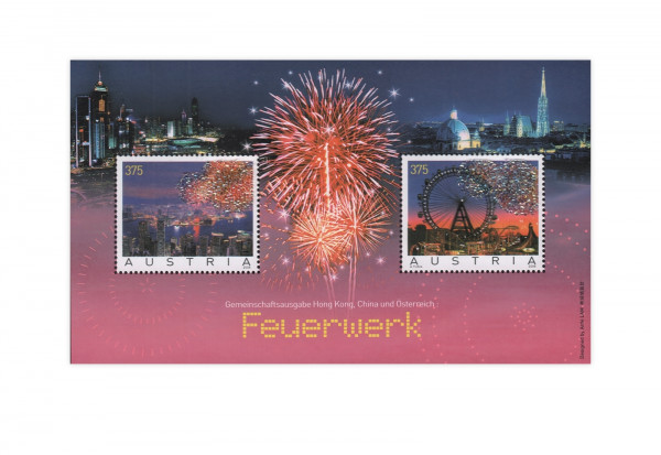 Österreich Feuerwerk-Block Wien-Hongkong Block 34 gest.