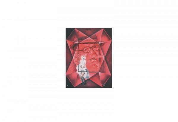 Österreich Kosel-Block - 2003 Billy Wilder