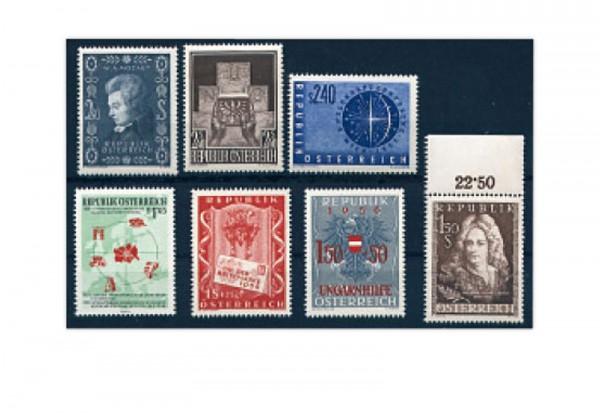 Briefmarke Jahrgang 1956 Österreich Michel-Nr. 1024-1030 postfrisch