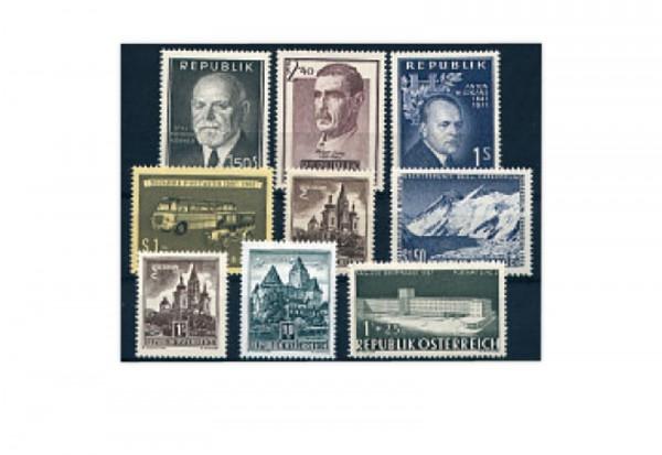Österreich Briefmarken Jahrgang 1957 postfrisch