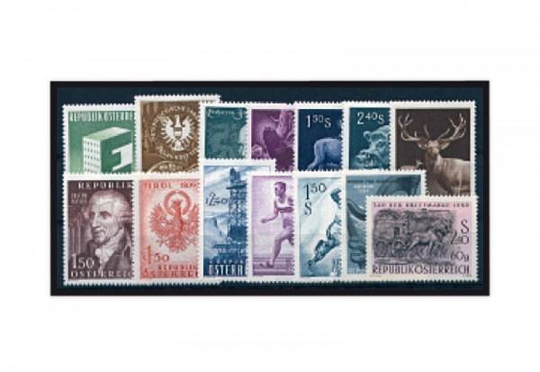 Briefmarke Jahrgang 1959 Österreich Michel-Nr. 1040-1058 postfrisch