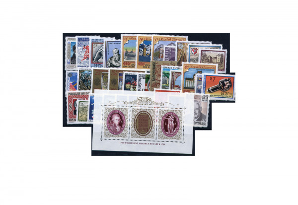 Briefmarken Österreich Jahrgang 1991 Michel-Nr. 2013-2047 postfrisch