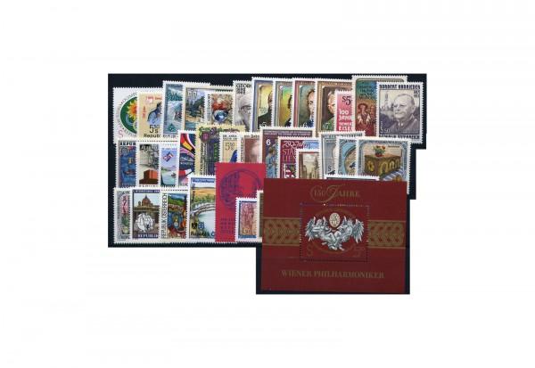 Briefmarken Österreich Jahrgang 1992 Michel-Nr. 2048-2083 postfrisch
