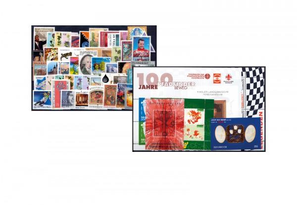 Briefmarken Österreich Jahrgang 2007 postfrisch