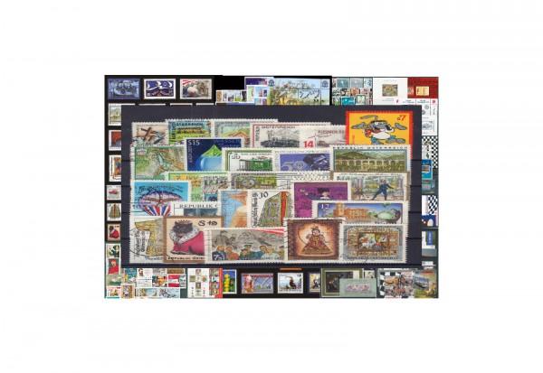 Briefmarken Österreich Jahrgang 2016 Michel Nr. 3243-3305 postfrisch