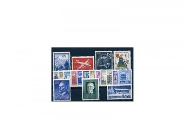 Briefmarken Österreich Jahrgang 1958 Michel-Nr. 1031-1039 gestempelt