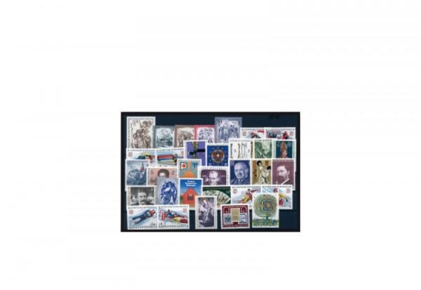 Briefmarken Österreich Jahrgang 1975 Michel-Nr. 1474-1505 gestempelt
