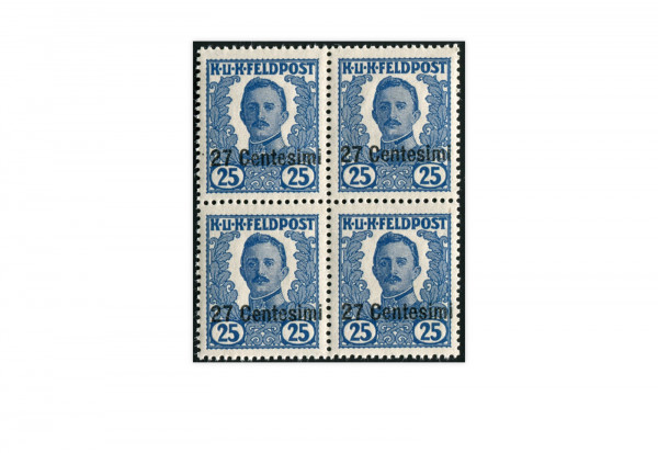 Österreichische-ungarische Feldpost Ausgabe für Italien Michel Nr. VII postfrisch VB