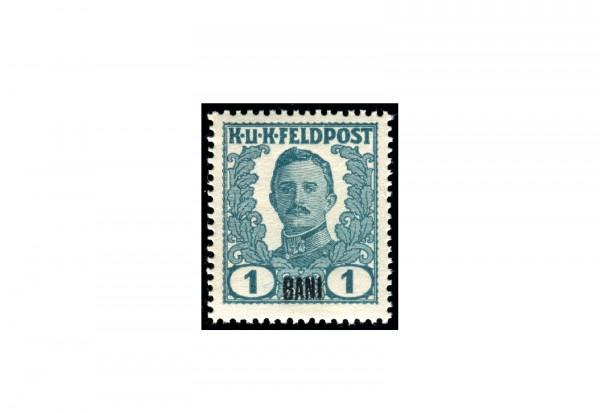 Briefmarke Österreich Feldpost Ausgabe für Rumänien Michel-Nr. I postfrisch