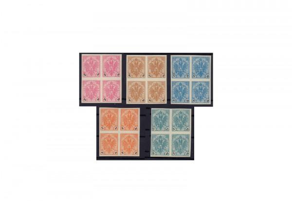 Briefmarken Österreich/Bosnien-Herzegowina Viererblock Michel-Nr. 24/28 postfrisch
