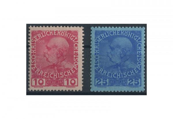 Briefmarken Kreta Freimarken 1914 Michel Nr. 23/24 mit Falz