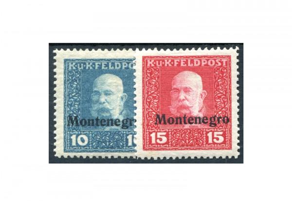 Österreichisch-ungarische Feldpost Mi.Nr. I-II Falz