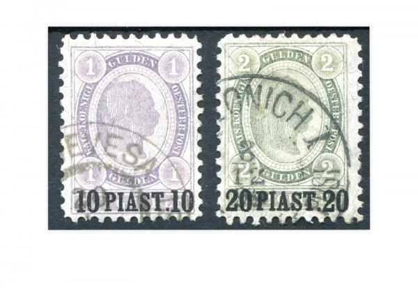 Levante Franz Joseph 1896 Mi.Nr. 30-31 Falz