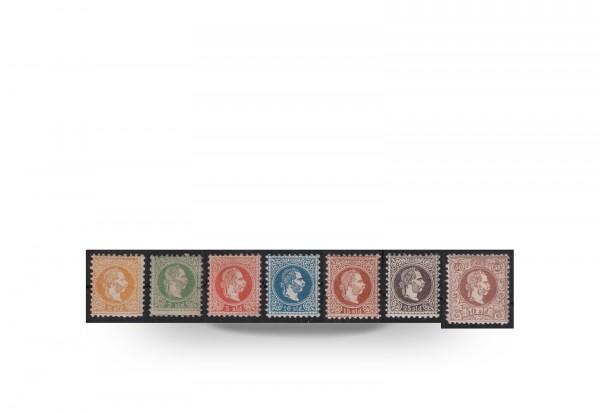 Briefmarken Österreich/Levante Franz Joseph 1867/83 Michel-Nr. 1/7 I Falz
