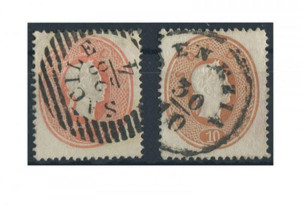Lombardei Freimarken 1861/62 Mi.Nr. 12-13 (*)