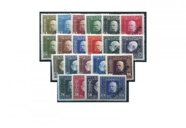 Österreichisch-ungarische Feldpost Mi.Nr. 22-42 gest.