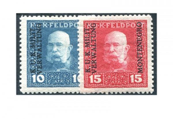 Österreichisch-ungarische Feldpost Mi.Nr. 1-2 gest.